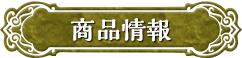 チャン・オクチョン | 公式サイト