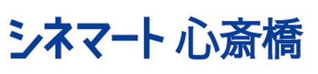 nomucolle_shinsaibashi_logo.jpg