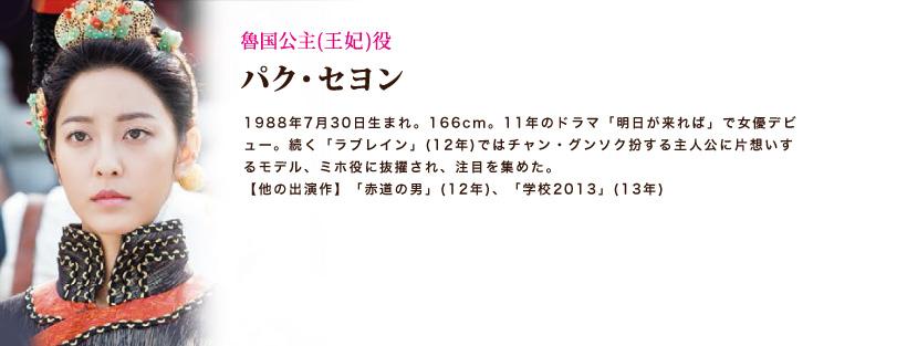 パク・セヨンの画像 p1_12